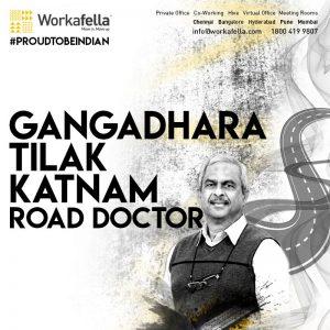 Gangadhara Tilak Katnam